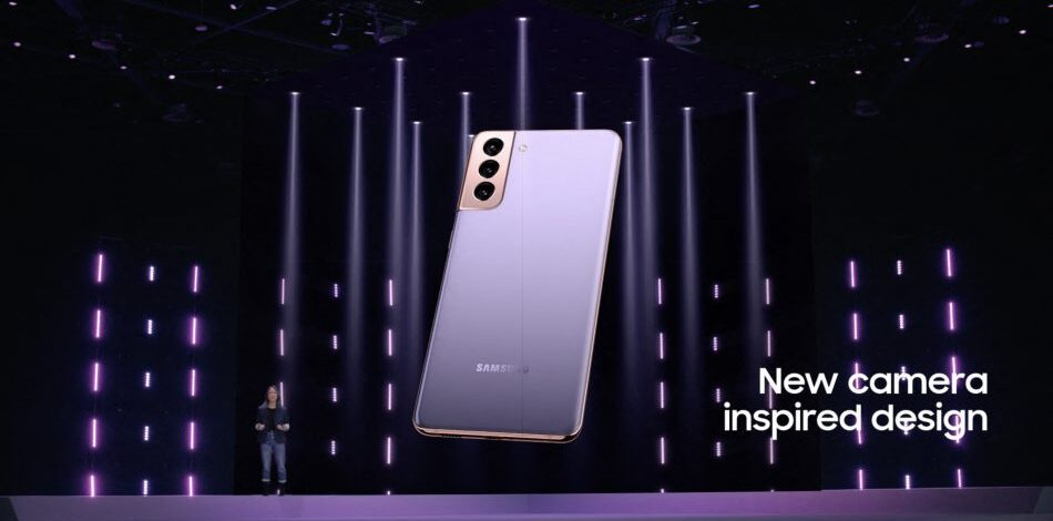 Samsung Unpacked 2021  Galaxy Unpacked USA
